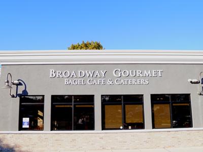 Broadway Gourmet